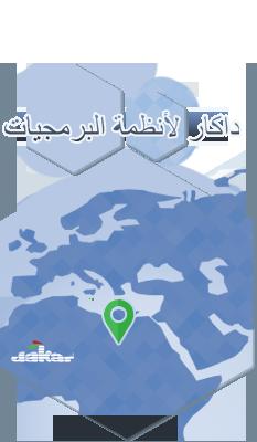 Development of Dakar Arabic Language System.